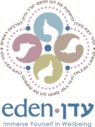 Eden Center logo